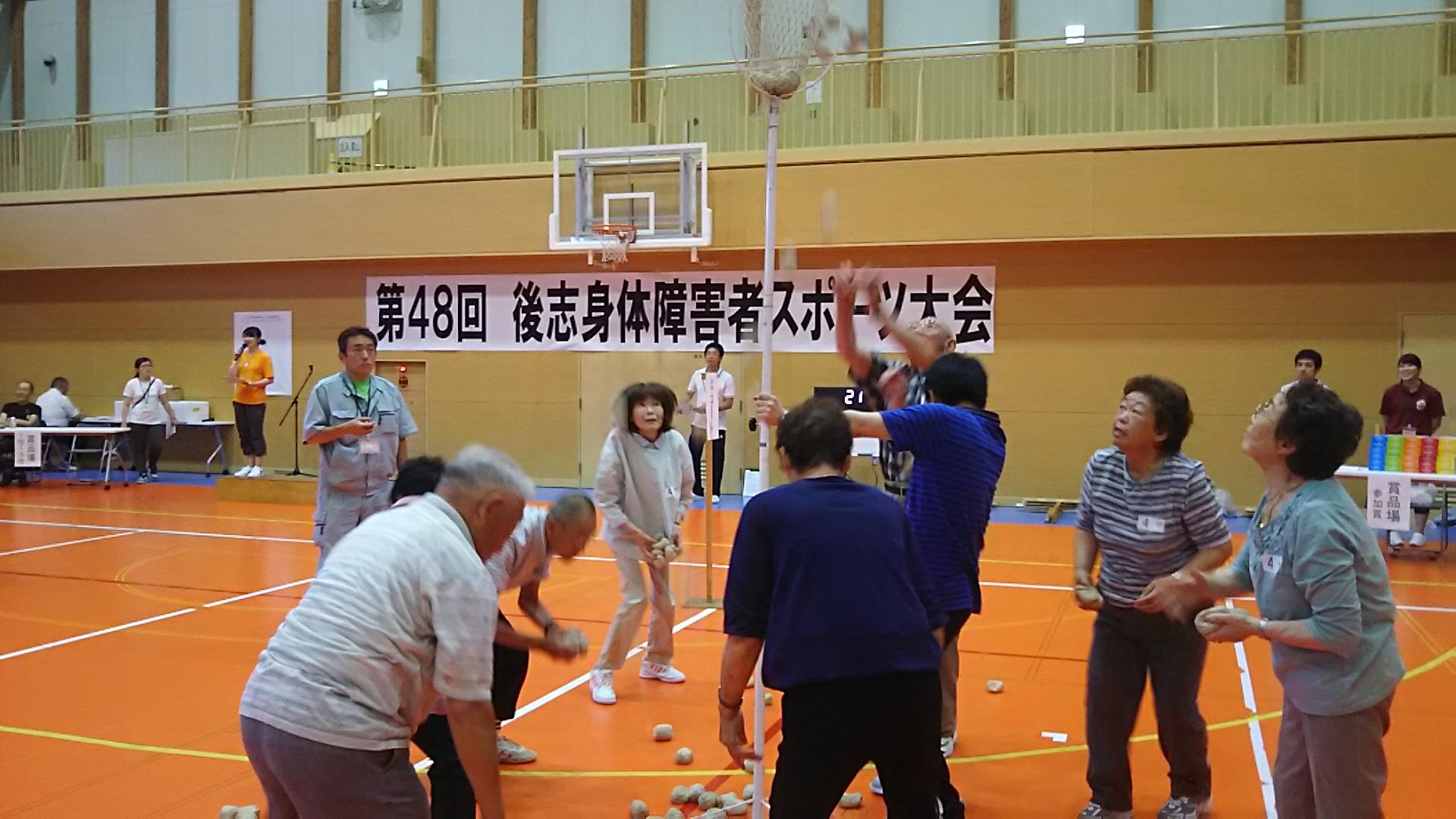 第48回後志身体障害者スポーツ大会成績